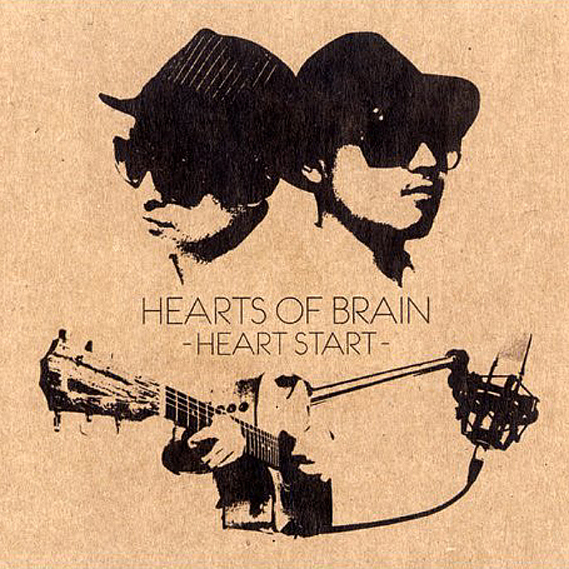 Hearts of brain ありがとう