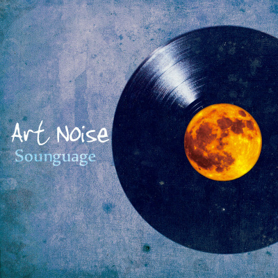 Sounguage - art noise