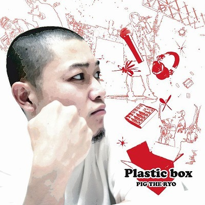 PIG THE RYO - Plastic box